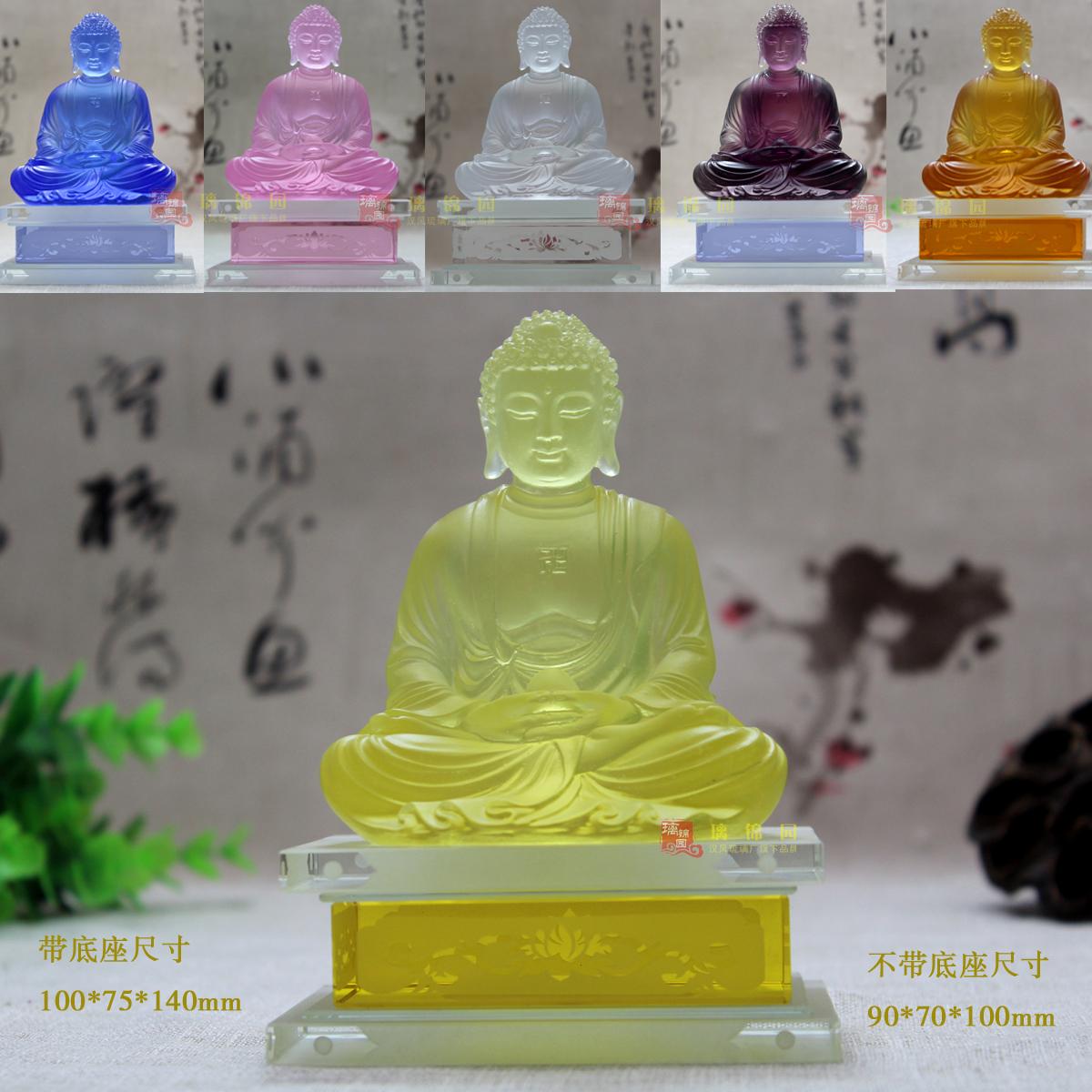白色-無底座琉璃釋迦牟尼佛像釋迦摩尼佛像家居佛堂供奉擺件琉璃七如來佛祖