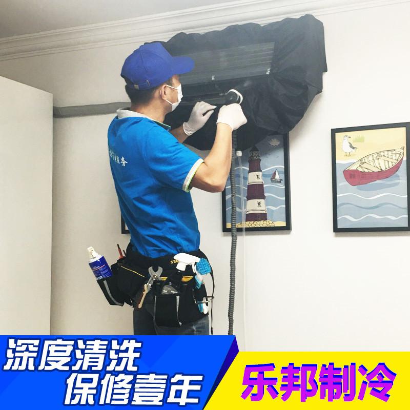 La instalación de aire acondicionado central de mantenimiento de aire acondicionado central Taizhou Jiangsu Gree mantenimiento a cambio de flúor con la limpieza de la máquina