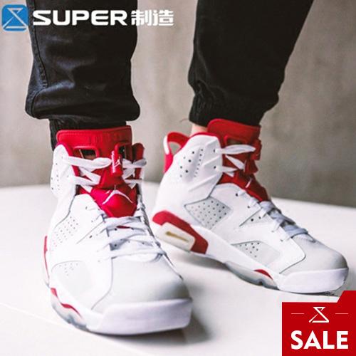 Super制造 Air Jordan 6 乔6 AJ6兔八哥白红篮球鞋男女384664-113