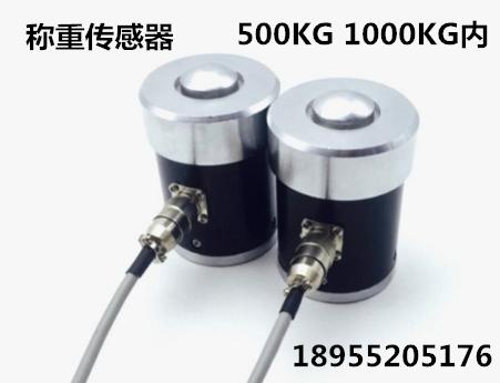 az JHBT-1 típusú wan 金诺 során közvetlen 荷重 érzékelő nyomásérzékelő nyomásérzékelők csomagot