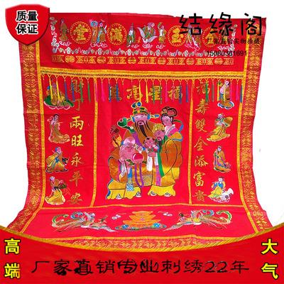 2.5米寿图刺绣八仙彩龙凤戏珠囍字寿字中堂彩厅堂挂件装饰结缘阁