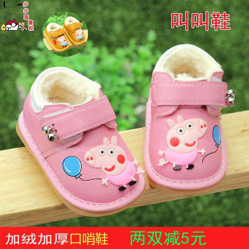 秋冬季加绒加厚保暖女宝宝软底棉鞋婴儿学步鞋叫叫鞋0-1-2岁3女童