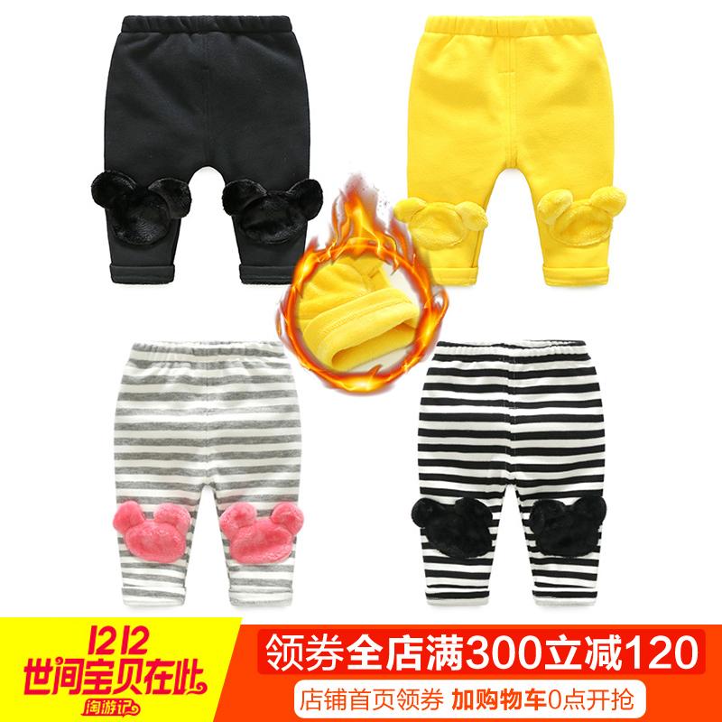 婴儿棉裤子秋装男宝宝加绒加厚0岁3个月6外穿1秋冬装女童装大PP裤