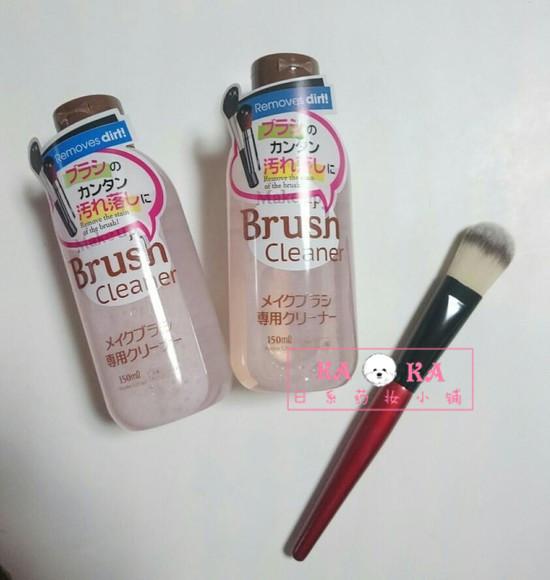 O maior DAISO maquiagem escova escova escova de limpeza para limpeza de garrafas de água e 150ml1
