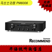 Marantz/ MARANTZ PM6006 MARANTZ power amplifier HIFI power amplifier