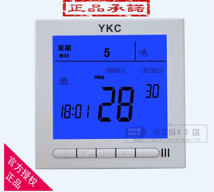 lämmin termostaatti ohjauspaneeli vaihtaa muurin lämmin lämpötilan säätämiseen sähkö -, lämmitys - YKC3039 älykäs