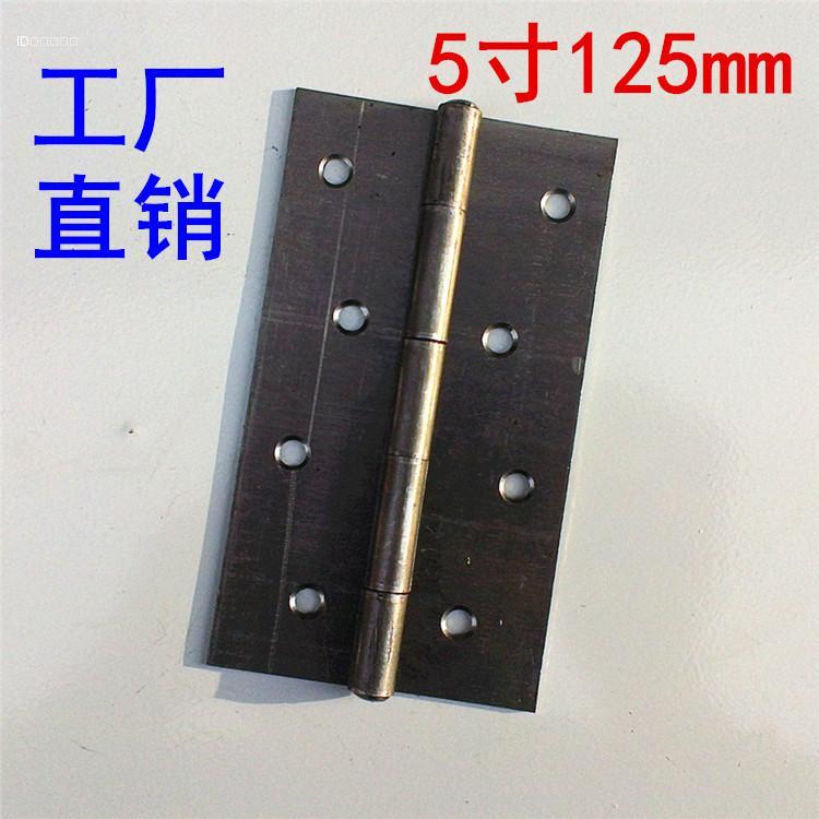 5 inch thickening iron hinge wooden door hinge 1.5mm ordinary welding hinge door cabinet luggage door and window hinge