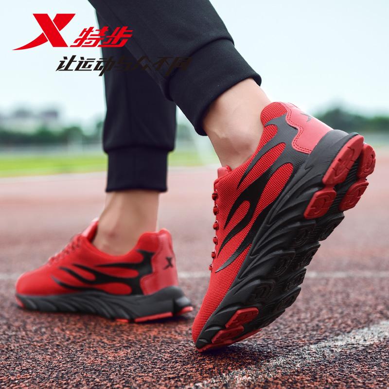 特步男鞋2017秋季防臭运动鞋男透气网面跑步鞋休闲鞋夏季轻便红色