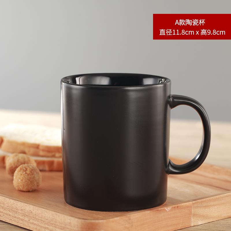黑色啞光陶瓷馬克杯400ml歐式咖啡廳磨砂馬克杯 黑色咖啡杯創意簡約陶瓷水杯子啞光牛奶杯