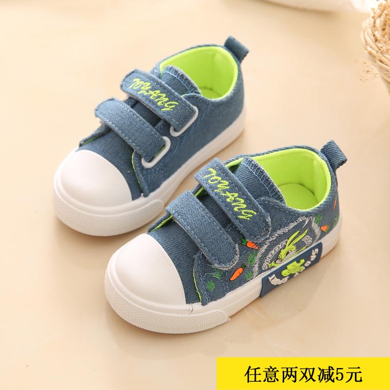 小童软底牛仔布单鞋 男童男宝宝魔术贴帆布鞋女童鞋休闲鞋子0-4岁