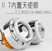 La Nuova Moto Veicoli Elettrici modificati accessori U7 incorporato un Angelo gli occhi di restaurare I Fari Scooter