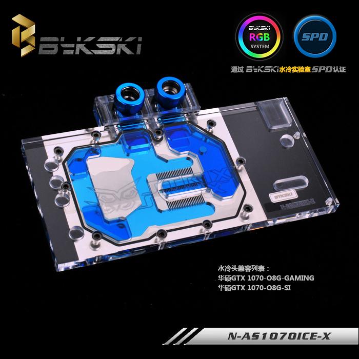 BykskiN-AS1070ICE-X caballero GTX1060SI Asus GTX1070 hielo agua de refrigeración de cabeza