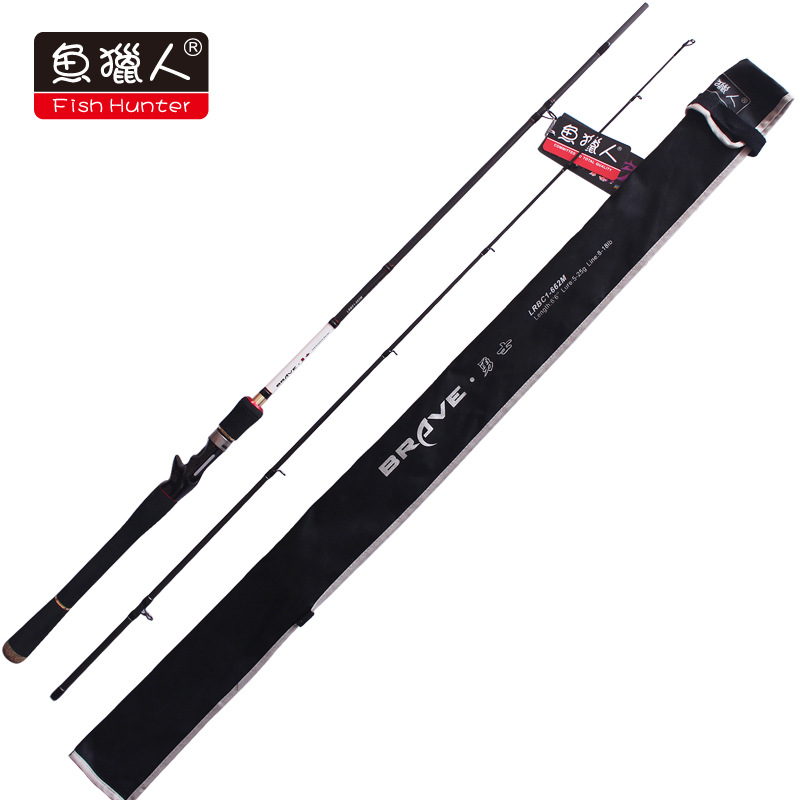 Fish Hunter halleluyah pole / warrior /LRBC1-662m / /1.98m/M grips fresh blood