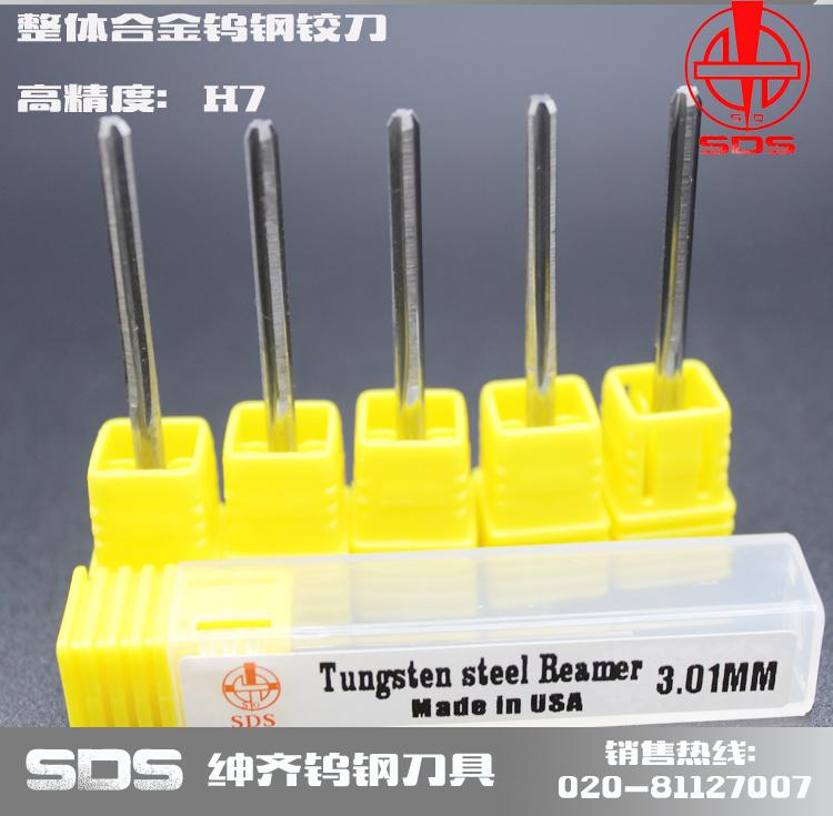 1.961.971.981.99mm reamer with high precision H7 solid carbide tungsten steel machine