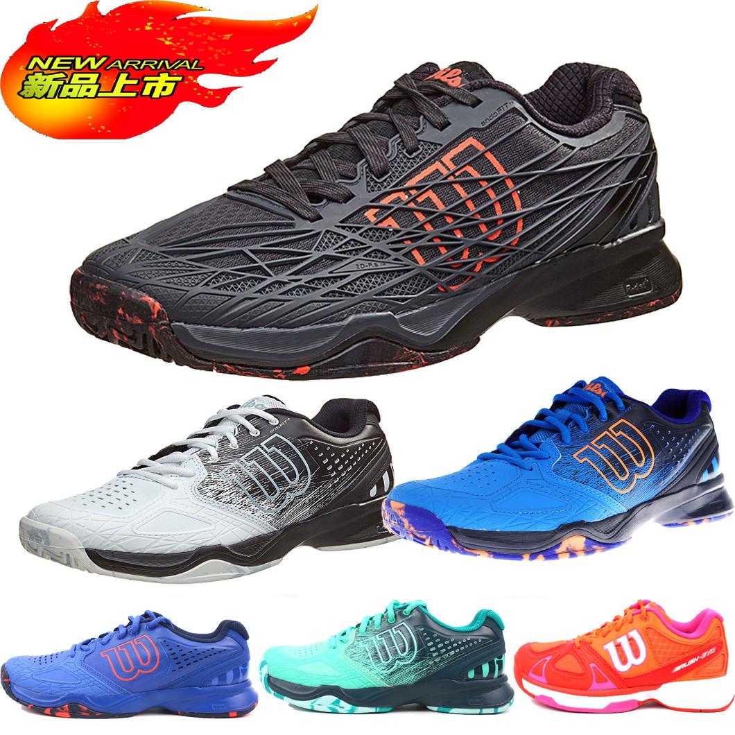 新款wilson 威尔胜kaos系列专业运动鞋威尔胜男女透气耐磨网球鞋