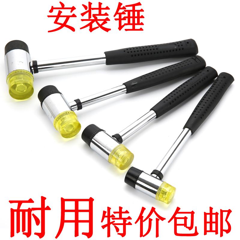 молоток с деревянной ручкой установки инструментов эластичность резины молоток нейлон твердо вибрации многофункциональный сухожилие Стучит молоток