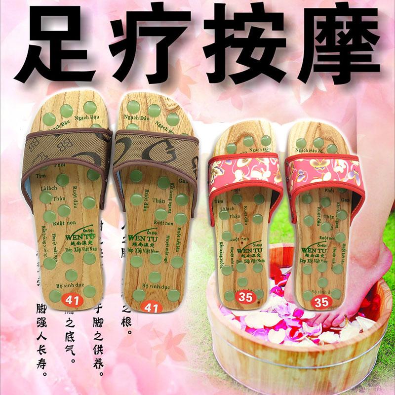 正品越南温突木履按摩保健男女情侣木拖鞋夏季木屐家居拖鞋木板鞋