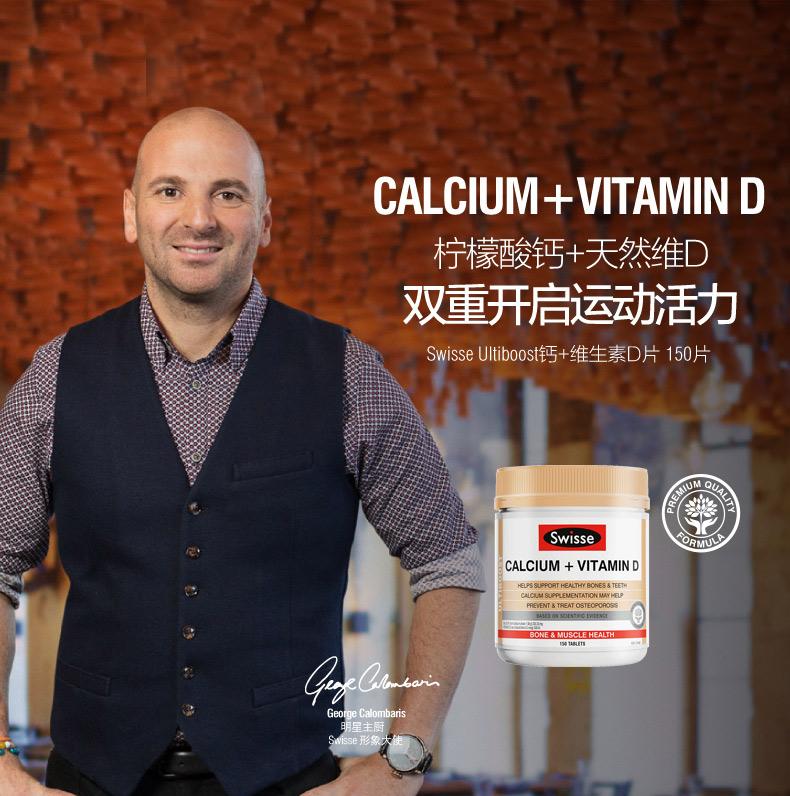 Australien eingeführten swisse kalzium - tabletten + Vitamin - D - zitronensäure - tabletten BEI erwachsenen im Alter von 150 Frauen -