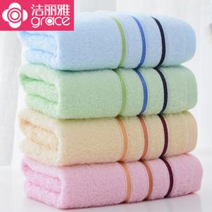 洁丽雅毛巾4条装 纯棉成人洗脸巾全棉柔软情侣面巾家用洗澡大毛巾