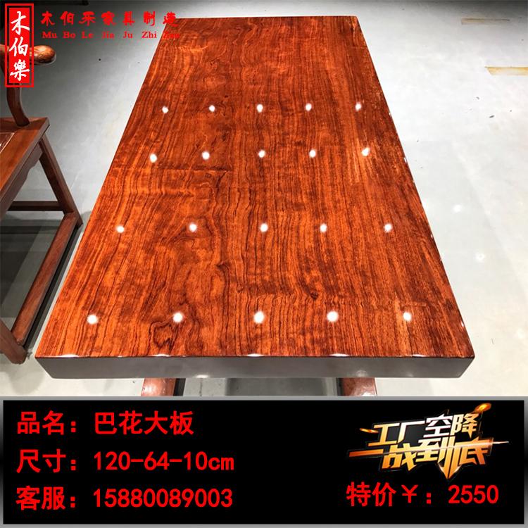Plaque de table en bois de grumes, Rosewood chef de table de thé de bureau de la table 120-64-8, 1 2 mètres de long