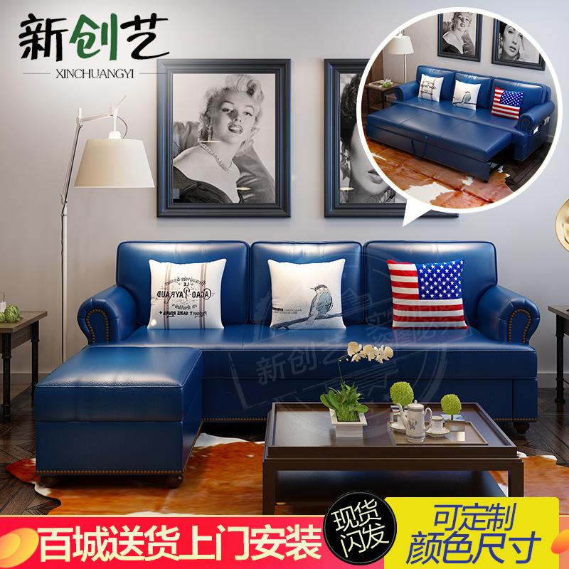 アメリカンルームの小さい部屋の部屋の布製の部屋の3人のソファーベッドの多い機能は引いていて