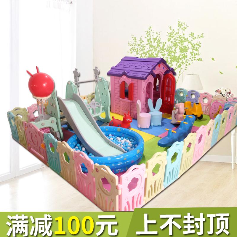 儿童滑梯室内家用小秋千组合宝宝游乐场设备家庭乐园小孩围栏玩具