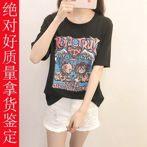 实拍短袖t恤女装2018夏装新款韩版宽松百搭学生短款夏季体恤9609