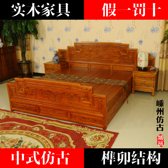 Elm wood bed bed of modern Chinese bedroom furniture manufacturers selling 1.8 meters double bed