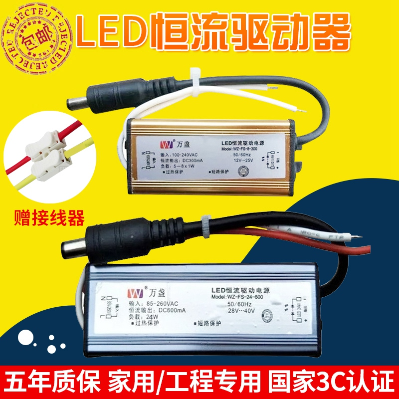Package LED ceiling lamp, hole lamp panel, constant current drive transformer, ballast 8w12W18W24W36w