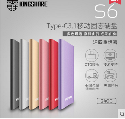 Kim Seung - S6240GType-C3.1 mobile SSD die hochgeschwindigkeits - SSD - tragbare