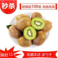 Fresh fruit (fresh fruit), Shaanxi, green heart, kiwi, fresh kiwi fruit, monkey, peach, seasonal fruits, seasonal mail