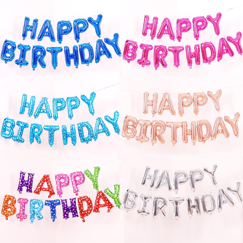 美版玫瑰金生日套裝16寸美版可懸掛帶孔仿美字母happybirthday生日快樂套裝布置氣球