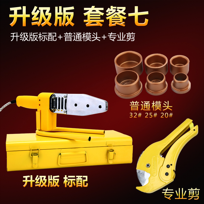 PP belt for automatic semi automatic strapping machine for baling belt of plastic packing belt hot melt baler