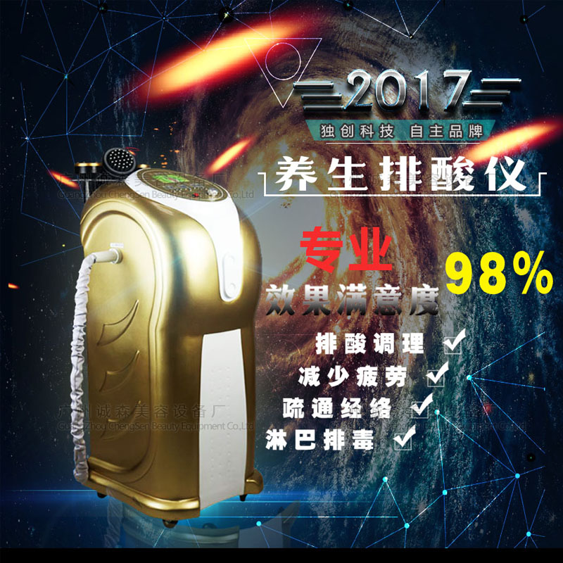 Traditional Chinese medicine negative pressure scraping, detoxification, omnipotent acid removal health care instrument, ovarian maintenance, beauty salon, dredging meridian brush physiotherapy instrument