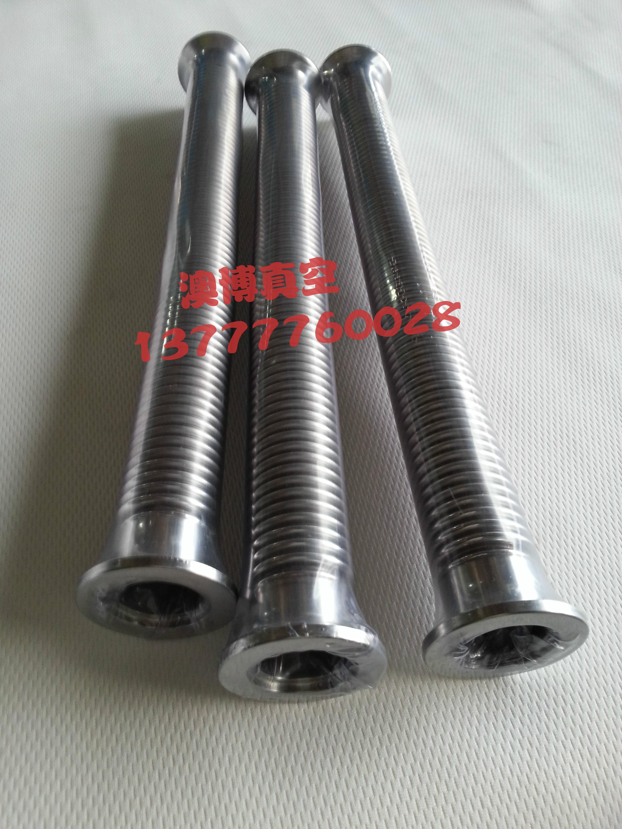La venta directa de la fábrica de acero inoxidable 304KF Bellows 1000 mm de longitud