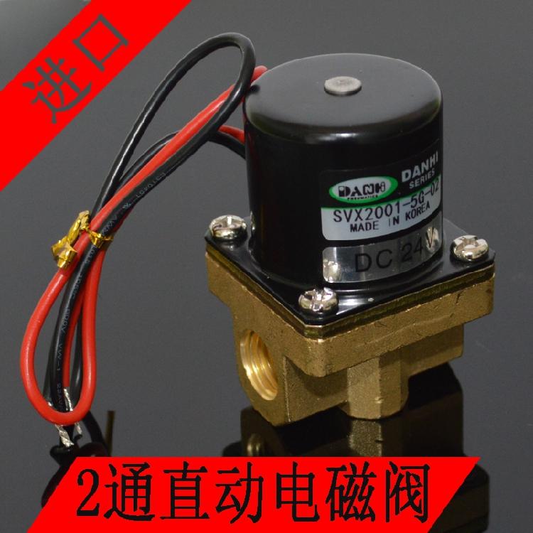South Korea DANHI Danhai SVX2001200220032004 two directly operated solenoid valve
