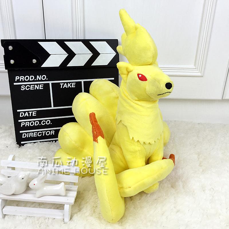九尾狐25厘米寵物小精靈神奇產品口袋妖怪九尾狐毛絨玩具公仔玩偶動漫周邊禮物