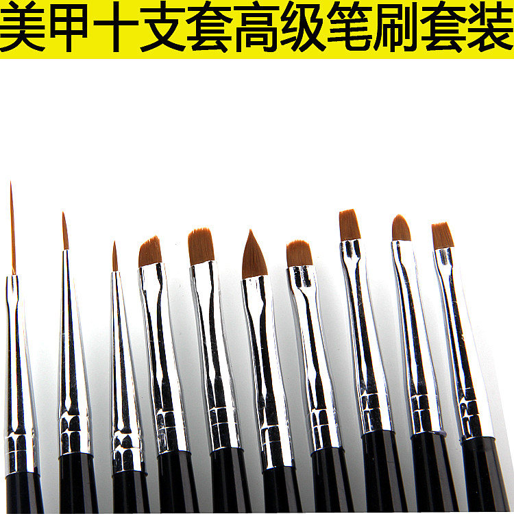 Manicure pen pen painting line drawing pen brush crystal carved pen pen set pull tool set pen bag mail