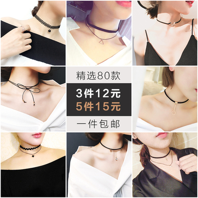 Women's Necklace Korean version of the simple short clavicle chain neckband creative tide choker collar neck jewelry