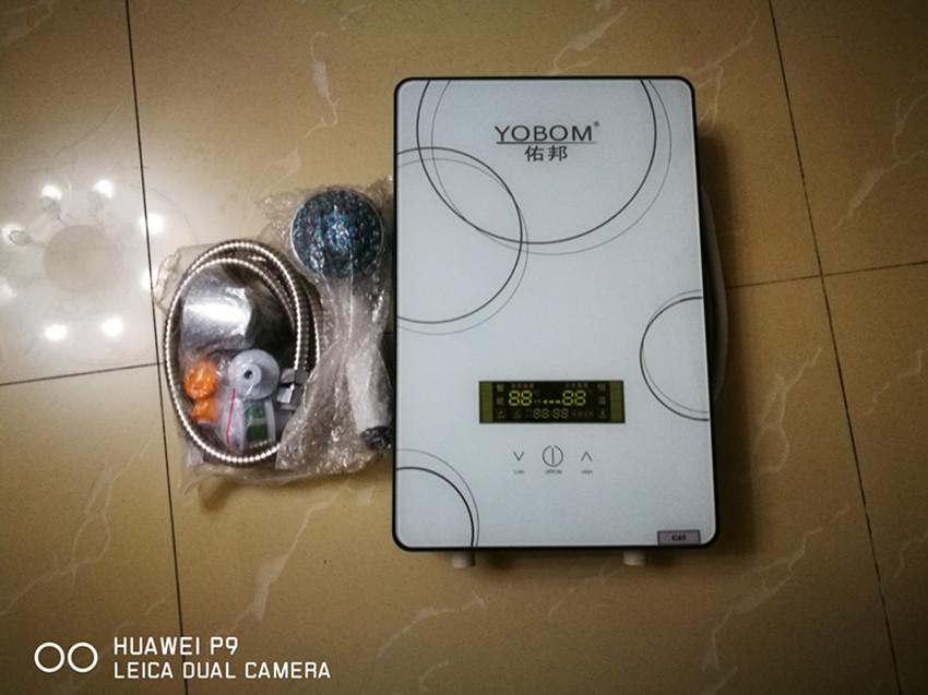 YOBOM/ urben elektrischer warmwasserboiler DLS-G65 intelligente wechselrichter an Bad - Maschine Der neue Schnell reling