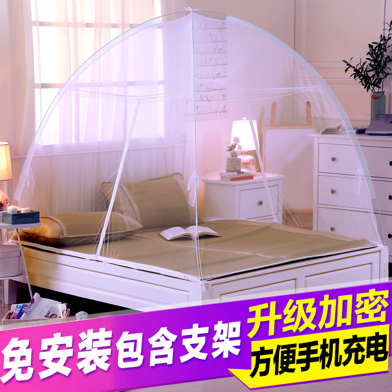 Mosquito net three door open, stainless steel bed type zipper 1.5m bed, Mongolia bag 1.8m meter bed double bed household mosquito net
