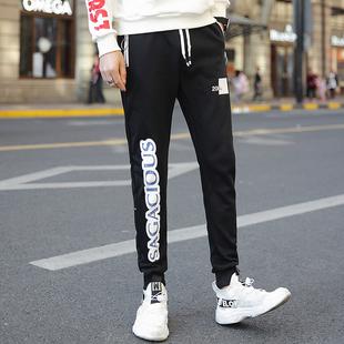 祖玛珑春季男裤男休闲裤运动裤韩版潮流修身透气直筒修身运动裤