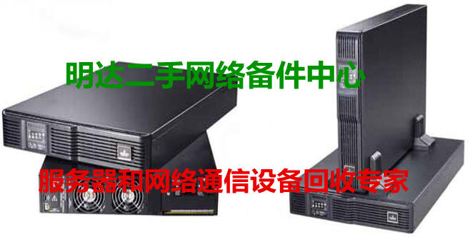 Emerson UPS uninterruptible power supply UHA1R-0010L1000VA/900W high 2U external 48V battery