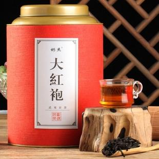 武夷山正岩大红袍茶叶500克