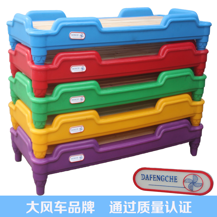 Kindergarten early childhood children bed Qinziyuan children plastic board lunch nap bed student bed baby bed