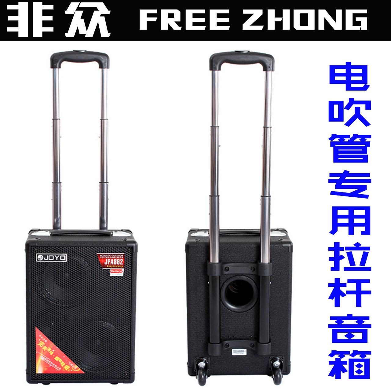 Akai AKAI5000 cerbatana sonido eléctrico de alta potencia de sonido para cantar JOYOJPA-862 presentaciones al aire libre