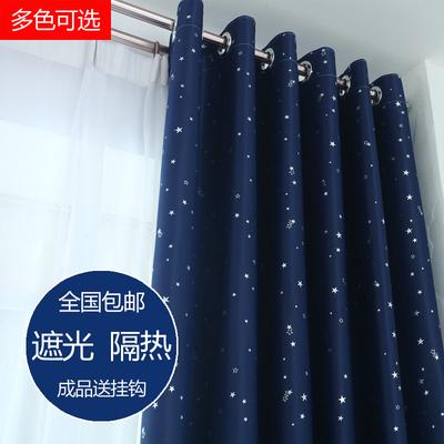 物理遮光隔热窗帘定制简约现代卧室阳台防晒客厅飘窗窗帘成品特价