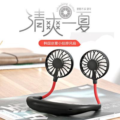 挂脖风扇 USB便携式随身充电手持 学生厨房挂脖子运动小型电风扇