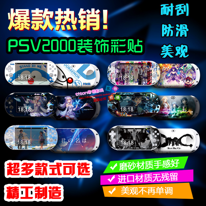 ból, ból PSV2000 maszyny do filmu anime jako gospodarz