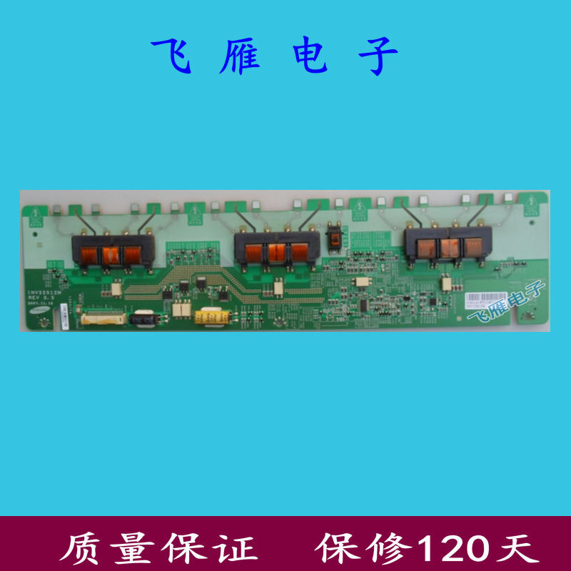 Original Konka LC32DS3032 inch LCD TV constant current power backlight boost high voltage board y209